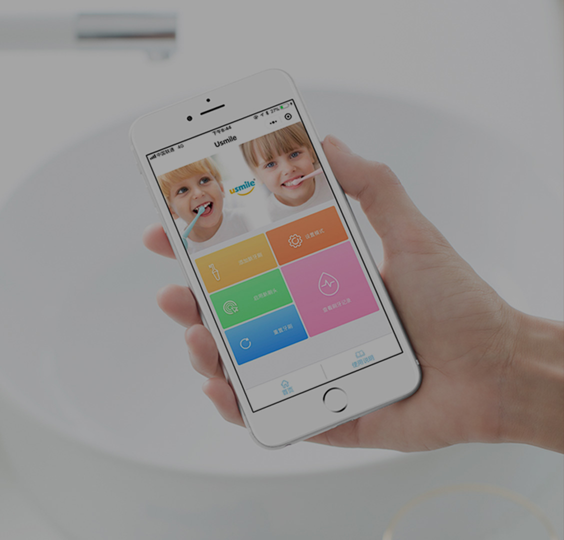 usmile Toothbrush - Conveying care with technoloy